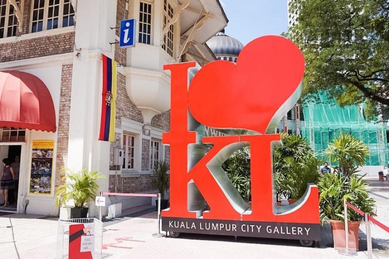 Phòng triển lảm quốc gia KL City Gallery
