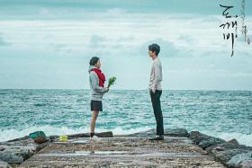Du Lịch Hàn Quốc: Đến Biển Youngjin, Triệu Hồi Chàng Yêu Tinh Của Riêng Bạn