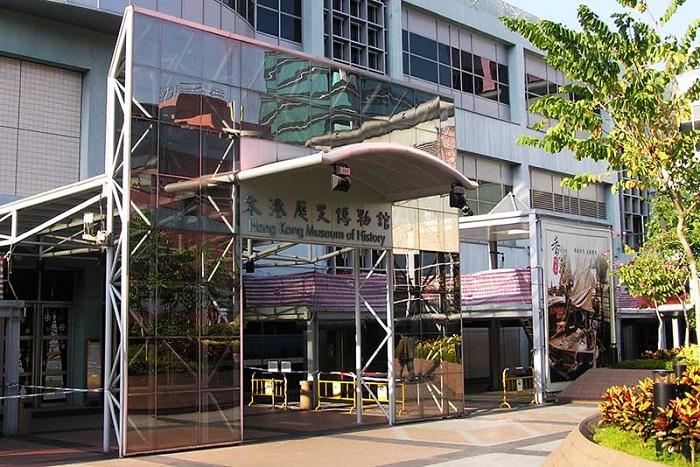 Cùng tìm hiểu bảo tàng Lịch sử Hồng Kông nổi tiếng nhất xứ Cảng Thơm