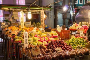 Đến Đài Loan đừng bỏ qua các món ăn vặt hấp dẫn ở chợ đêm Thụy Phong Cao Hùng