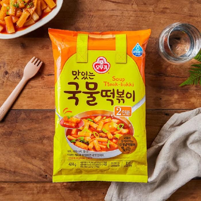 du lịch Hàn Quốc mua gì làm quà - Tokbokki