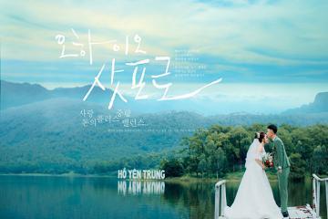Xao xuyến vẻ đẹp hồ Yên Trung Quảng Ninh