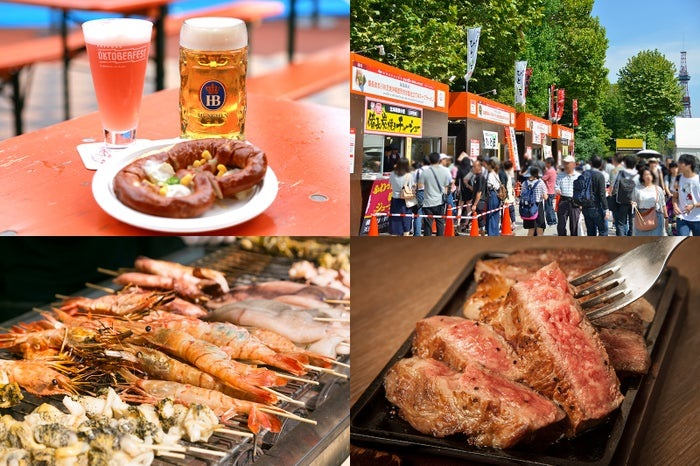 What month to travel to Japan - September food festival