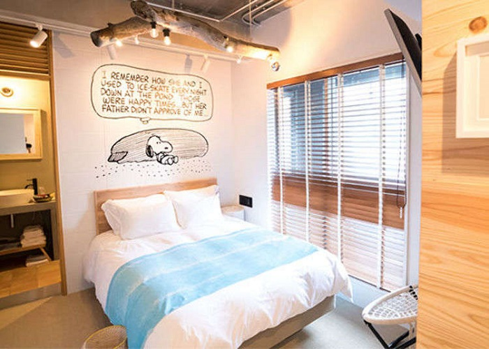 Kobe travel experience - rest at Kobes Peanuts hotel