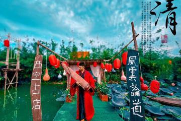 'Bắt sóng' ngay tọa độ các điểm sống ảo mới ở Tây Ninh