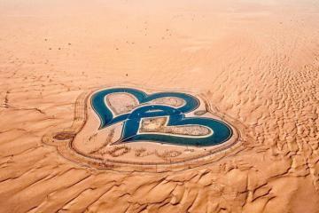 Hồ trái tim ở Dubai - view đẹp 'quên sầu' cho đôi lứa