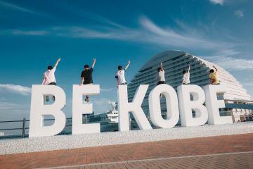 Kinh nghiệm du lịch Kobe: khám phá thành phố độc đáo với món thịt bò 'ngàn đô'