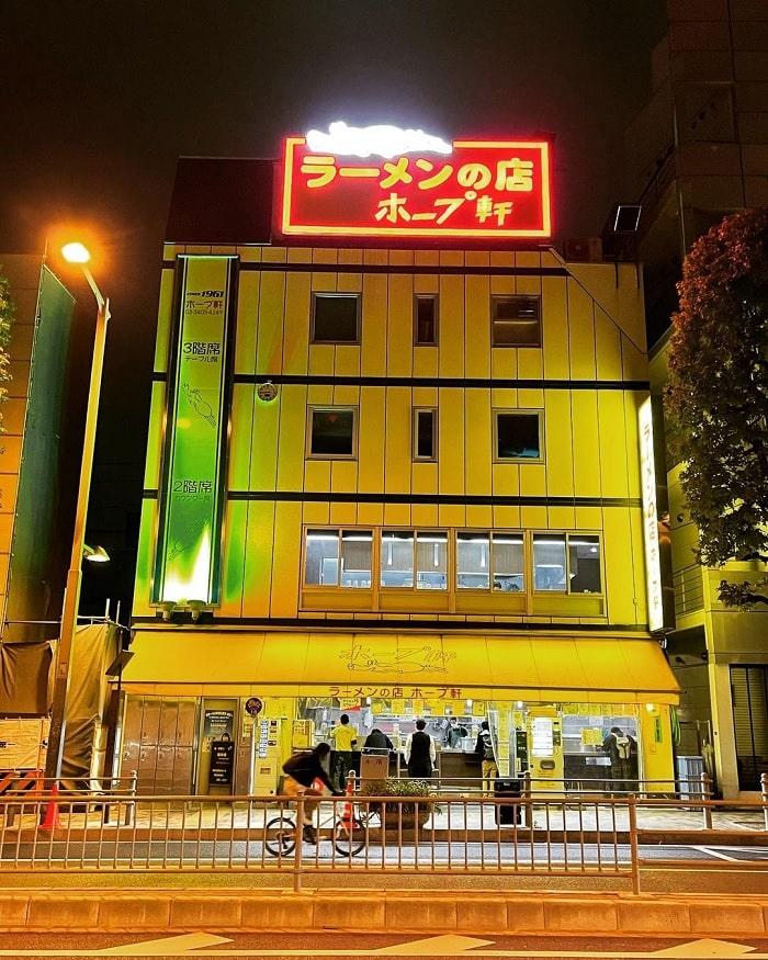 hope-ken - quán bar trong tiểu thuyết Murakami có thật ngoài đời