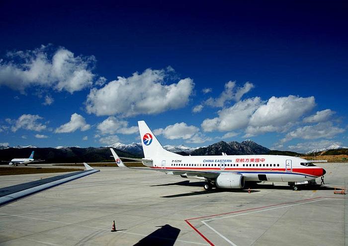 Jiuhuang Airport - China Jiuzhaigou Travel