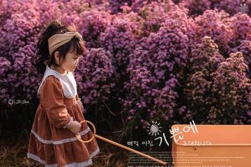 Bắt trend 'tím lịm tìm sim' cùng vườn hoa thạch thảo ở Buôn Ma Thuột