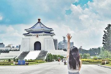 Du lịch Đài Loan và những cái NHẤT có thể bạn chưa biết
