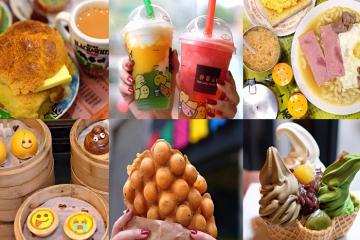 Tiết kiệm chi phí với những món ăn đường phố ở Hong Kong ngon nức tiếng