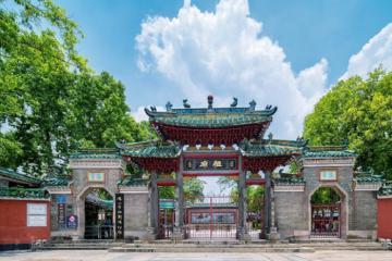 Ghé thăm quê nhà 'Diệp Vấn' tại Phật Sơn, Trung Quốc