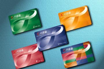 Cách sử dụng thẻ Octopus Hồng Kông tiện lợi cho mua sắm, ăn uống, đi lại