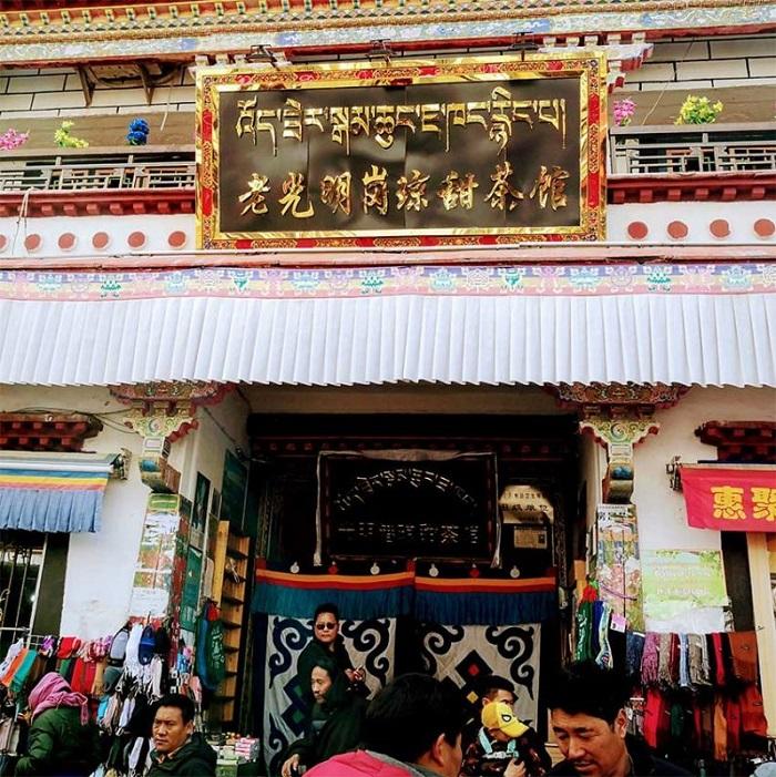 Gamchung Tea House - Hướng dẫn du lịch Lhasa