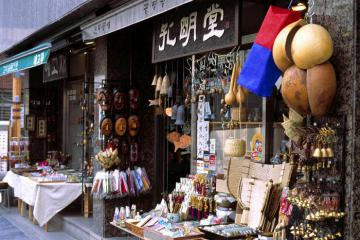 Du lịch Busan Hàn Quốc nên mua gì về làm quà lý tưởng nhất?