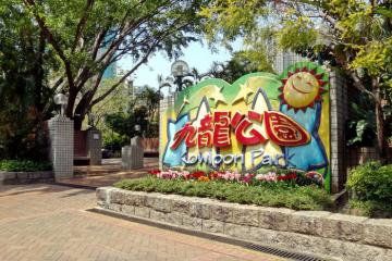 Công viên Cửu Long Trại Thành - 'thành phố bóng tối' của Hồng Kông