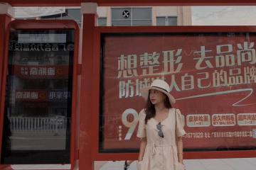 Làm thế nào để đi Đông Hưng Trung Quốc chỉ với 1 triệu 5?