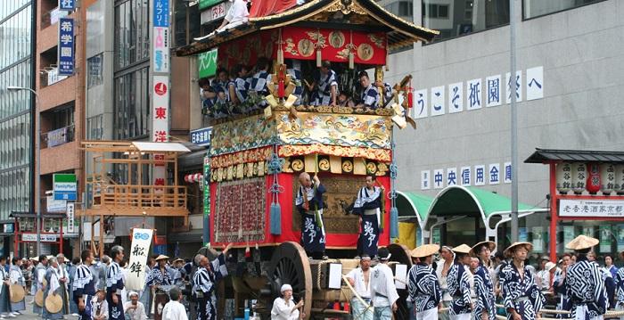 Gion- Lễ hội mùa hè ở Nhật Bản