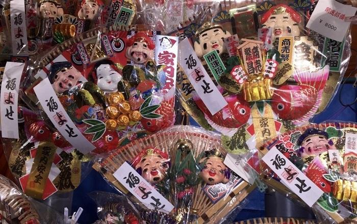 Toka Ebisu - Lễ hội ở Osaka