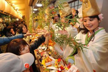 Những lễ hội ở Osaka đặc sắc, ấn tượng nhất