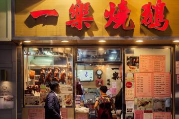 'Ăn sập' những quán ăn ngon ở Hồng Kông nức tiếng