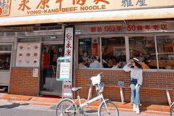 Phố ẩm thực Yongkang - con phố gây thương nhớ ở Đài Bắc