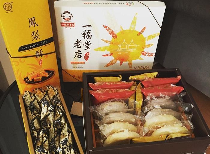 Du lịch Đài Loan mua gì làm quà để ý nghĩa và độc đáo - bánh mặt trời