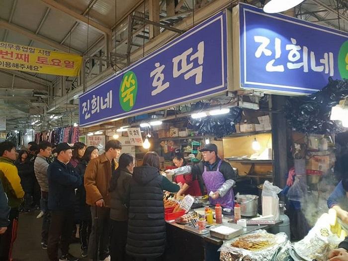 chợ truyền thống ở Jeju - tìm hiểu văn hóa qua chợ Jungmun