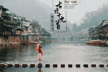 Chùm tour nước ngoài đón Tết 2020 giá tốt từ Lữ Hành Việt Nam