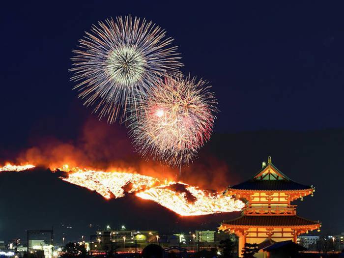 Những lễ hội tháng 1- Lễ hội Yamazaki