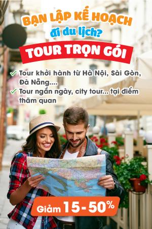 Banner Tour