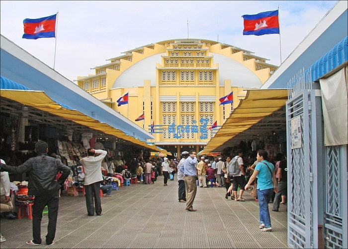 Chợ Mới Phnom Penh