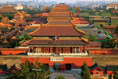 Hà Nội - Bắc Kinh -  Tử Cấm Thành - Di Hòa Viên - Thiên Đàn 5N4Đ Khuyến Mãi Cực Sốc