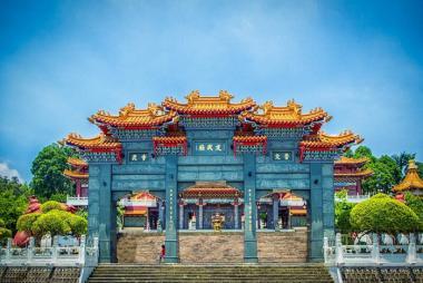 Vinh - Hà Nội - Đài Bắc - Nam Đầu - Cao Hùng - Đài Trung 5N5Đ