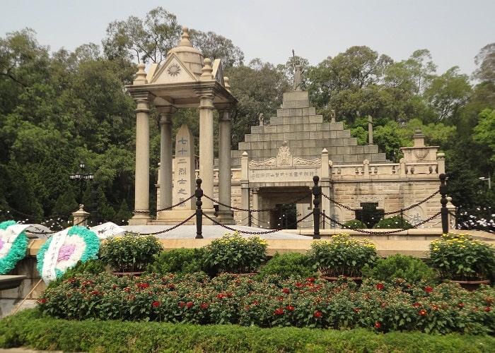 Công viên Hoàng Hoa Cương Quảng Châu