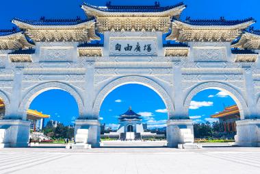 Cần Thơ - HCM - Đài Bắc - Đài Trung - Nam Đầu - Cao Hùng 5N4Đ - Bay Vietjet - Tham quan núi A Lý Sơn