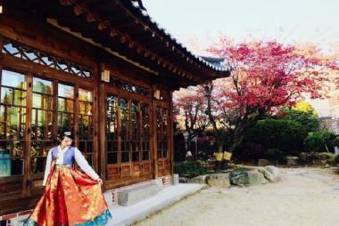 Nha Trang - Seoul - Nami - Eveland 5N4Đ Bay VJ