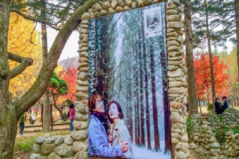 Đà Lạt - Seoul - Nami - Eveland 5N Bay VJ