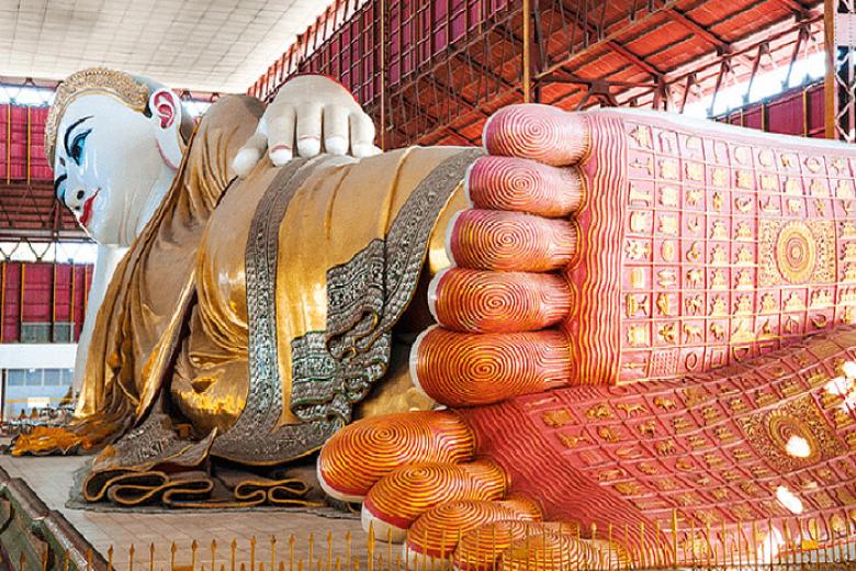 Ngôi chùa Chauk Htat Gyi
