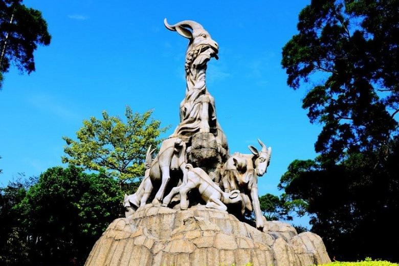 Công viên Hoàng Hoa Cương