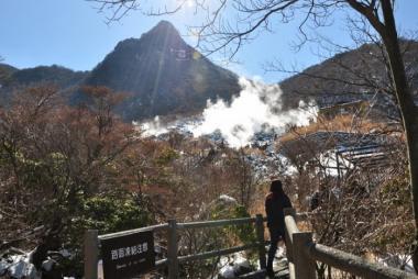Cần Thơ - Tokyo - Owakudani - Yamanashi - Fuji 4N3Đ