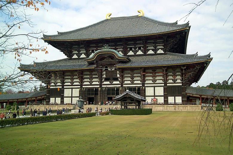 làng cổ Nara