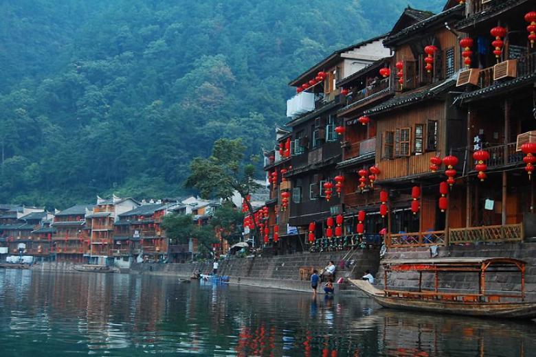 Cổ trấn nghìn năm Ciqikou Old Town