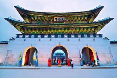 Cần Thơ  - Seoul - Nami - Eveland 5N4Đ Bay Vietjet Air
