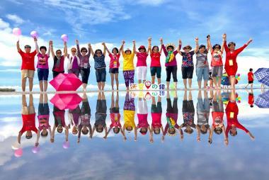 Quy Nhơn - HCM - Malaysia - Selangor - Sky Mirror 4N3Đ