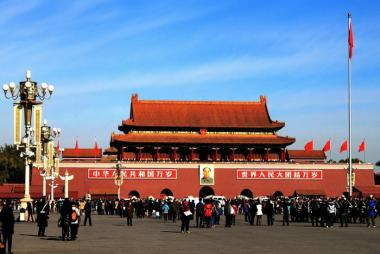 Hà Nội - Bắc Kinh - Vạn Lý Trường Thành - Tử Cấm Thành - Di Hòa Viên - Thiên Đàn 5N4Đ