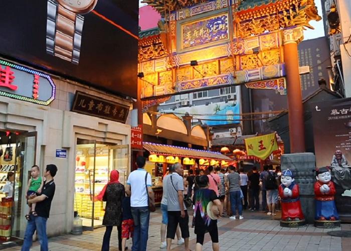 phố đi bộ Bắc Kinh