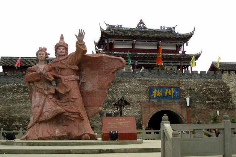 Thành cổ Tùng Phan